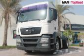 شركة مان للشاحنات والحافلات بالشرق الاوسط - مركز توب يوزد ( دبي - الامارات العربية المتحدة )