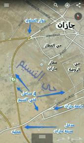 أرض بصك شرعي في مدينة جازان حي النسيم ب 150 الف ريال فقط