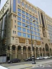 فندق بجانب الحرم جديد عمره سنة للجادين والمستثمرين ومباشر المالك