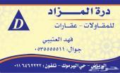 درة المزاد لنقل المعدات الثقيله والبضائع والأسمنت والكمبات والأحجار داخل وخارج الرياض