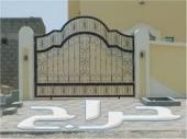 حداد الرياض