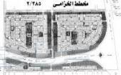 للبيع مجموعه أراضي في حي الخزامي في الخبر  مواقع مميزه