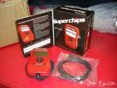 جهاز البرمجه superchips (flashbaq