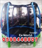 للبيع نطاطات شبك ترامبولين بيع ترامبولين دائرية بيع نطاطة شبك دائرية بحماية جانبيه نطاطه trampoline