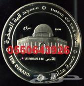 عملة  عسرة دنانير فلسطينية -قبة الصخرة نموذج