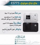 17 شهر موبايلي 3G - 4G الاشتراك باسمك