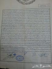 ارض للبيع بولد محمد مخطط المحاميد . البيع للضرورة