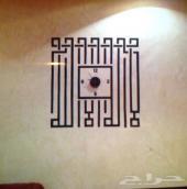 ساعات حائط عصرية كبيرة ديكور مميز