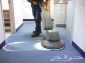 شركة البرنس 0530551778 لخدمات التنظيف بالمنازل