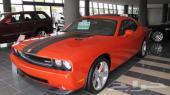 تشالينجر srt8 موديل 2010 احمر للبيع ويفضل البدل