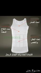 مشدات رجالية لاخفاء بروز الكرش والصدر والارداف وتنسيق الجسم