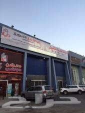 صالة تجارية ممتازة للأيجار في طريق أنس بن مالك مناسبة للمطاعم والمفروشات و صالات الاجهزة الكهربائية