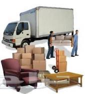 شركة نقل عفش بالرياض 0561172787 مع الفك والتركيب والضمان شركة الوافى