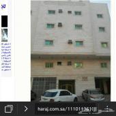 شقة للايجار نظيفه لم تسكن ف الشوقية خلف شارع الاربعين موقع مميز 6 غرف وساع و 4 حمامات غير غرفة الساي