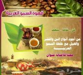 قهوة السمو وشاي المير العدني .. بوجودهم يمضي اليوم كالنسيم