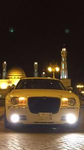 كرايسلر استخدام حشمة فل كامل سعودي 2008