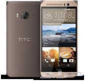 HTC One Me شبة جديد