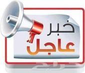 محتاج سايق عام ( قلاب ) للايجار الشهري في جدة