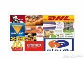 توصيل طلبات وهدايا ومطاعم ومطارات والتعامل مع تاجرات وتنسيق الهدايا