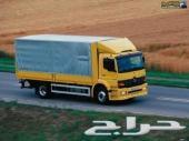 القيصر لنقل العفش الي جميع مدن المملكه 0541004930