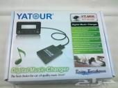 الحل النهائي لمشكلة MP3 مدخل USB و AUX و SD Card للكزس والتويوتا بانواعها