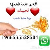 ( ( ( ( أفخم هدية وأفضل ذكرى . لن تنسى .) ) ) )   (مطلية ذهب فقط 190 يوجد مناديب جدة مكة الرياض)