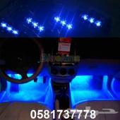 اضاءة ليد لون (أزرق) لداخلية السيارة LED