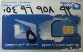 ارقام - سوا - موبايلي - شحن - بأسعار - مناسبه - STC - Mobily