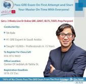 دورات في اللغة الانجليزية TOEFL   IELTS   GRE   GMAT