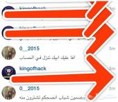 Hack Gta v 5 for ps4 and 3 تهكير قراند 5 للسوني 4 و 3