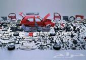 قطع غيار ومكاين وجربكسات لجميع انواع السيارات