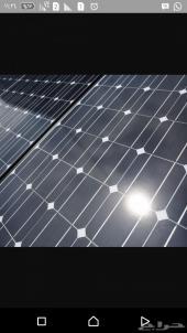 جهاز الطاقه الشمسيه كل ما تحتاجه في جهاز واحد يعمل 24 ساعه جديد