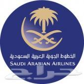 عروض مخفضة للسفر لمصر عبر الخطوط السعودية  600  ريال فقط للأفراد والشركات