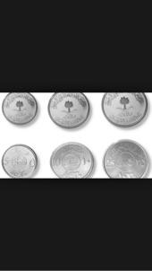 عملة معدنيه عهد الملك فهد للبيع