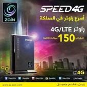 Zain Speed 4G  أرخص وأسرع انترنت في المملكة  اشترك الآن في انترنت الجيل الرابع من زين   وانطلق بسرعة