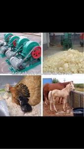 نبيع نشارة الخشب للاسطبلات ومزارع الدواجن