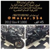 2012 Gsxr 1000