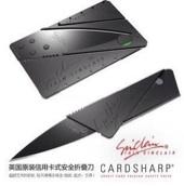 السكين العجبية لصاحب البر والقنص والاستخدام الشخصي