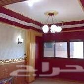 أبو علي للمقاولات 0507048391 الرياض
