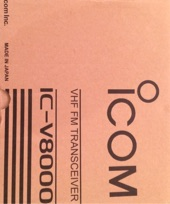 جهاز كنود ايكوم 8000 v اخو الجديد