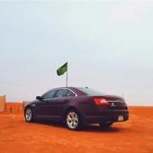 تورس 2010سعودي