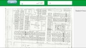 اعلان اخير الوعد غدا بإذن لإنهاء الاجراءات البيع لأراضي مميزه في مدينة جيزان