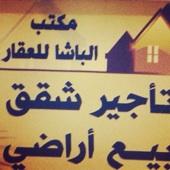 عمارة مخطط الملك فهد