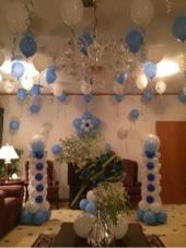 اخيرا  تم افتتاح فن البالونات بالمدينة المنورة