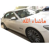 للبيع BMW 730Li معدل ل 740Li وارد ناغي موديل 2012