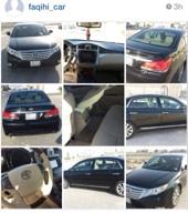 سياره افالون للبيع موديل 2012
