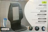 كرسي مساج جديد للبيع