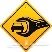 خدمة متابعة اصلاح سيارتك