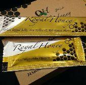 العسل الملكي الماليزي للرجال بجودته الجديدة