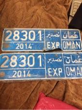 للبيع لوحة عمانية   دبي